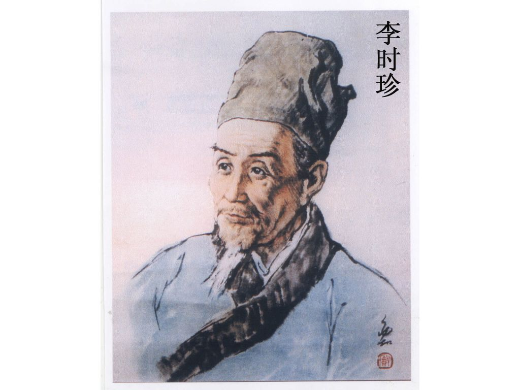 中国古代中医传承文化